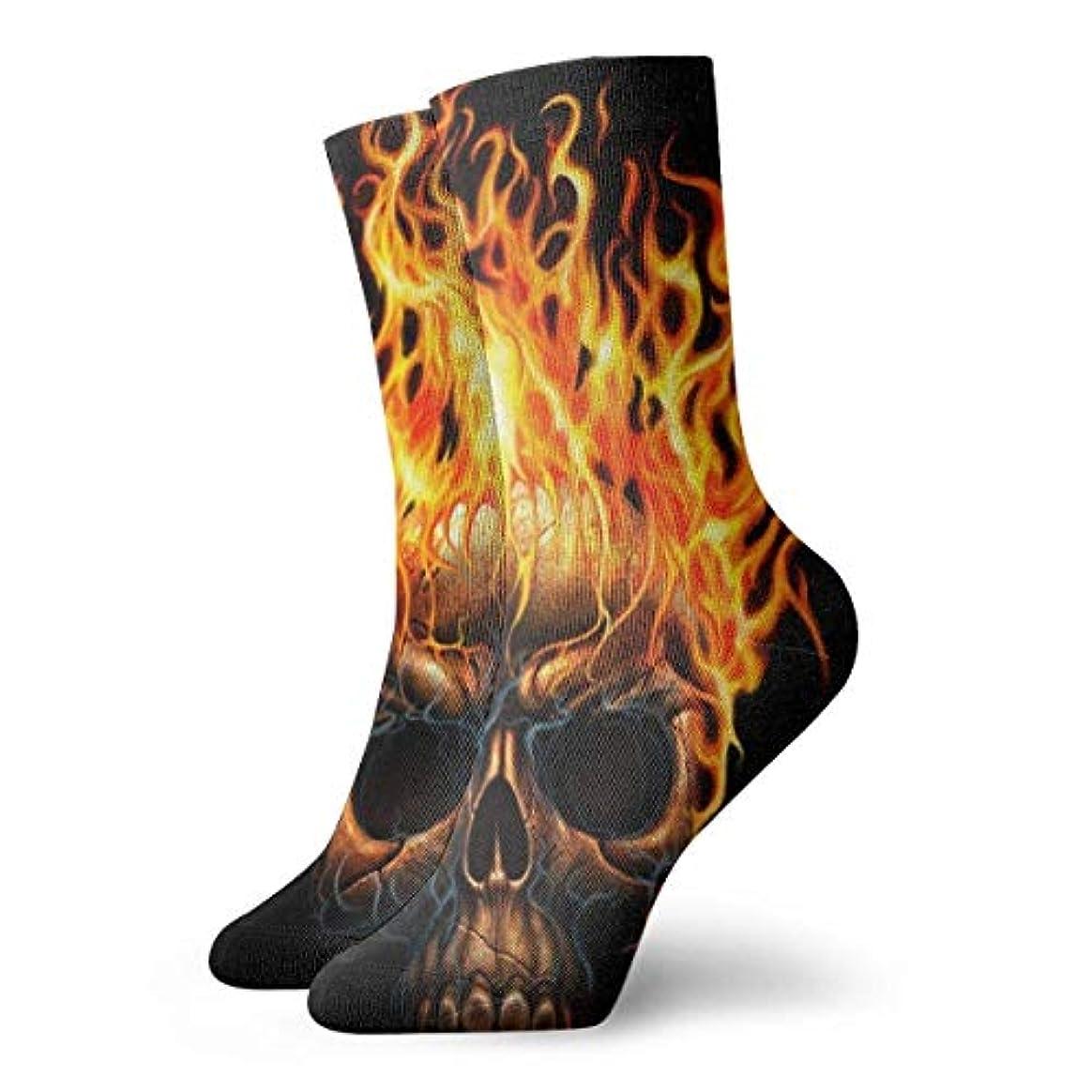 暖かく対処速度Qrriy女性のスカル火炎火災ソフトクリスマス膝高ストッキング靴下、クリスマス楽しいカラフルな靴下ソックス