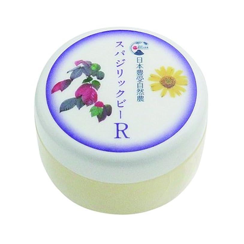 ルネッサンス高齢者コンベンション日本豊受自然農 スパジリック ビーR(大) 45g