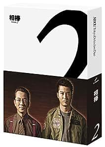 相棒 season 2 ブルーレイBOX(6枚組) [Blu-ray]