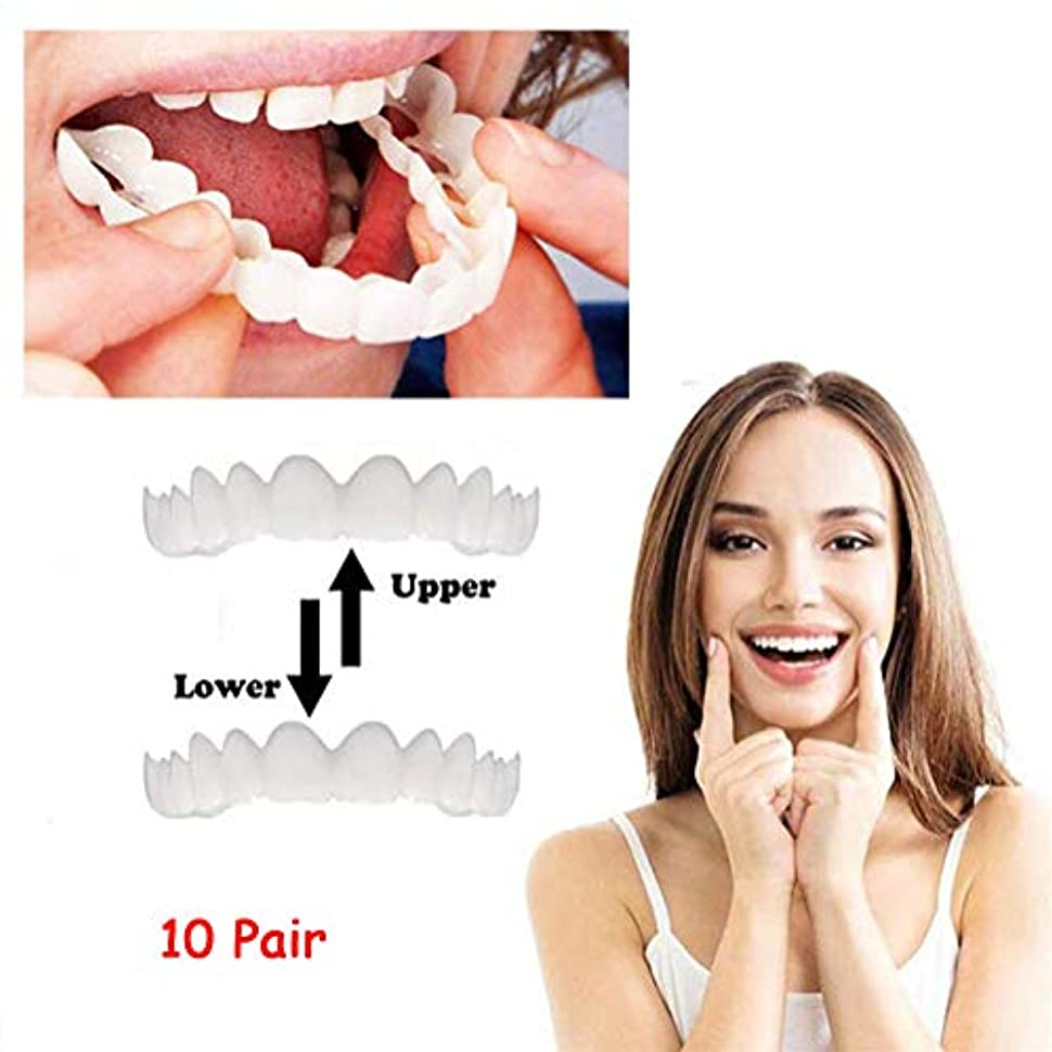 ピックキャンパスダイエットスマイルテンポラリートゥースキット、インスタントパーフェクトスマイルコンフォートフィットフレックスティースベニア偽歯義歯悪いティースベニヤ歯ホワイトニング(下+上)
