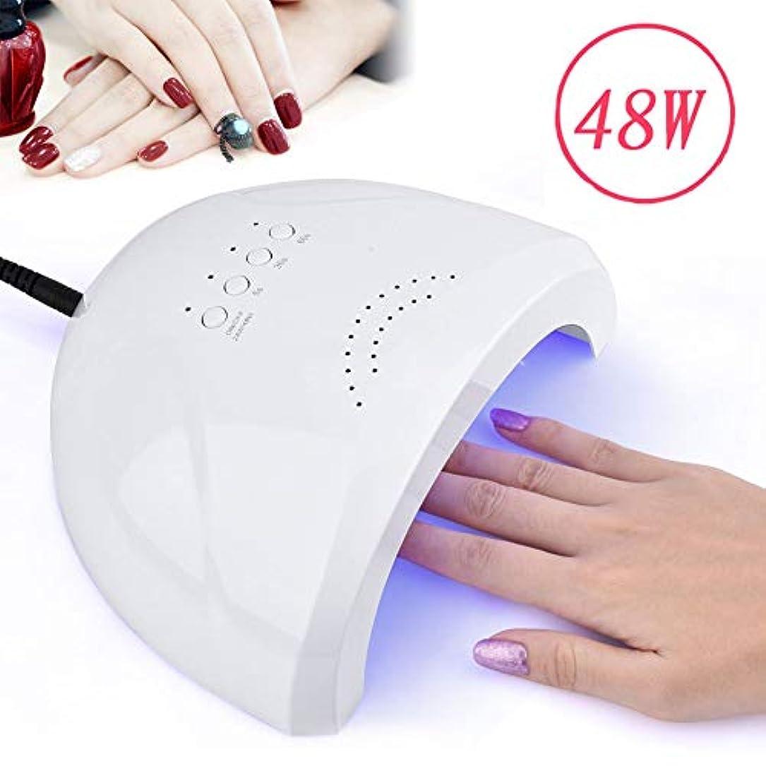 ネイル接着剤用LED UVランプ、ゲル研磨用48Wクイックネイルドライヤー、3タイマー設定のネイルライト、サロン品質のプロフェッショナルジェルライト、爪および足指用インテリジェント自動センサー