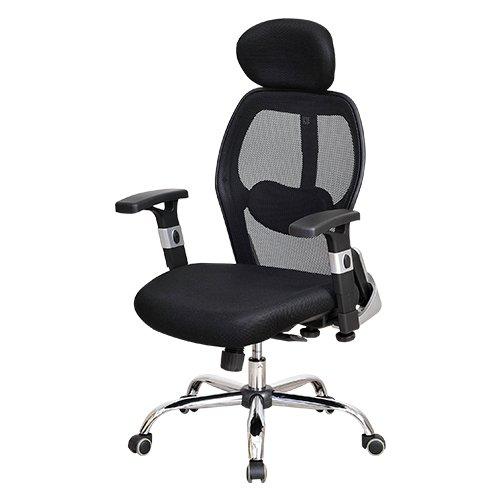 オフィスコム オフィスチェア パソコンチェア ヘッドレスト付き ビエスト ブラック WIEST