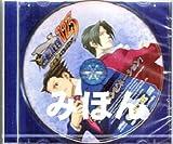 逆転裁判123 成歩堂セレクション 3DS 限定版同梱特典『ドラマCD:逆転のコンビネーション』【特典のみ】/