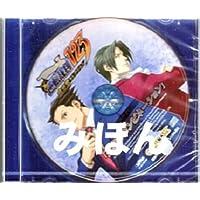 逆転裁判123 成歩堂セレクション 3DS 限定版同梱特典『ドラマCD:逆転のコンビネーション』【特典のみ】