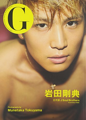 G 岩田剛典 三代目J Soul Brothers from...