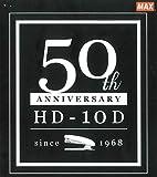 MAX ホチキス 50周年記念セット HD?10D グリーン