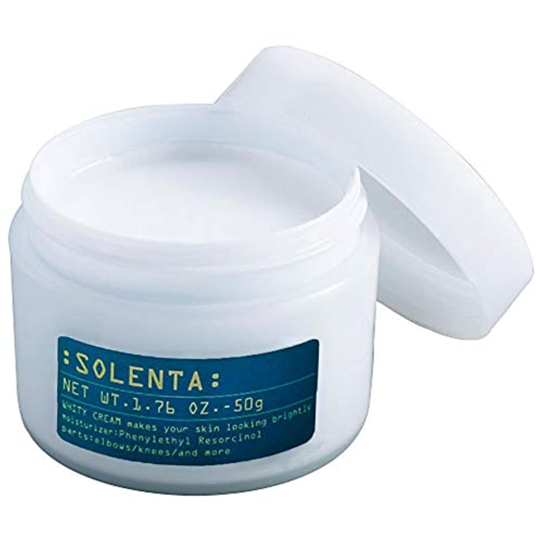 【ソレンタ ホワイティクリーム】 オールインワン ボディコンシーラー SPF25 PA+++ 50g