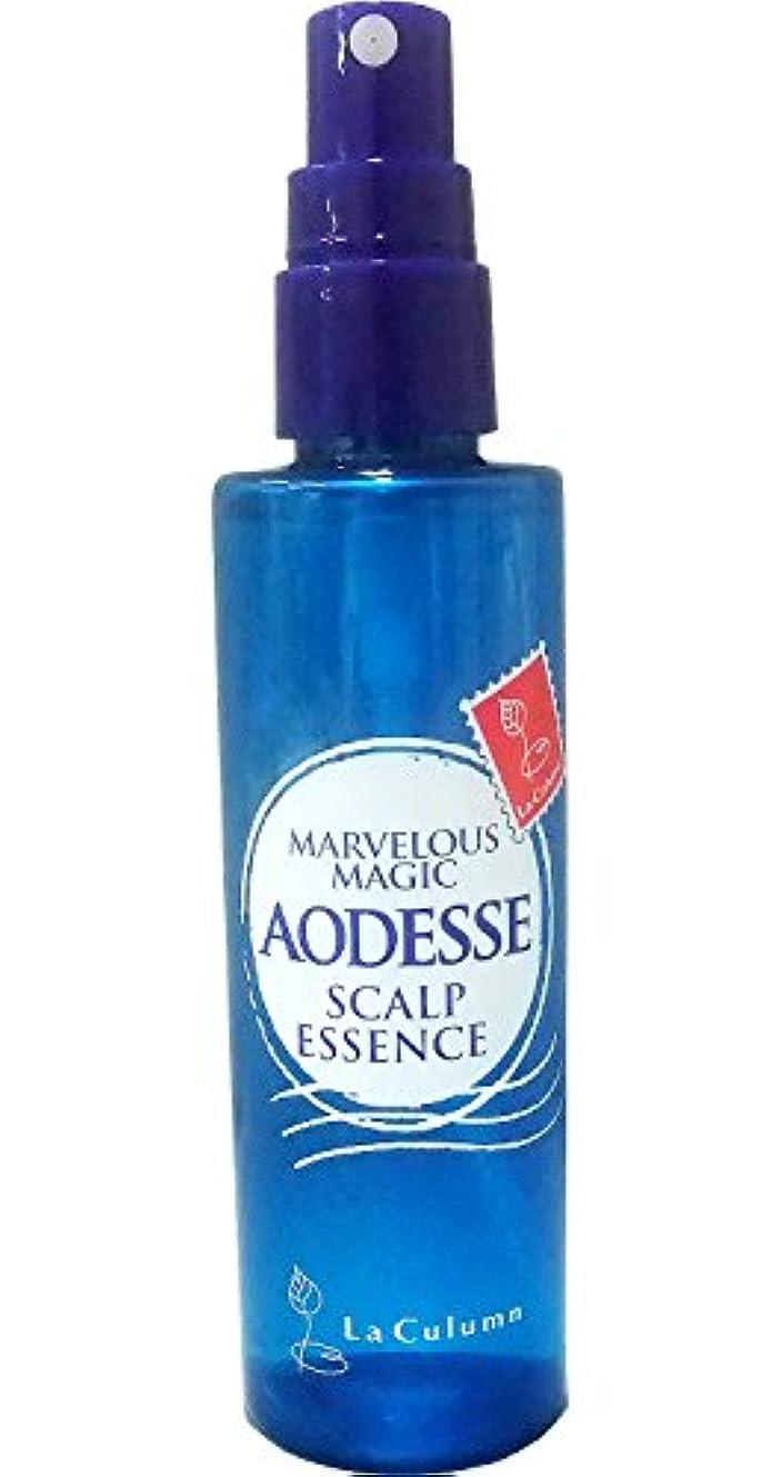 エネルギー多分一般的にマーベラス マジック AODESSE スカルプエッセンス(地肌?養毛用エッセンス) 100ml