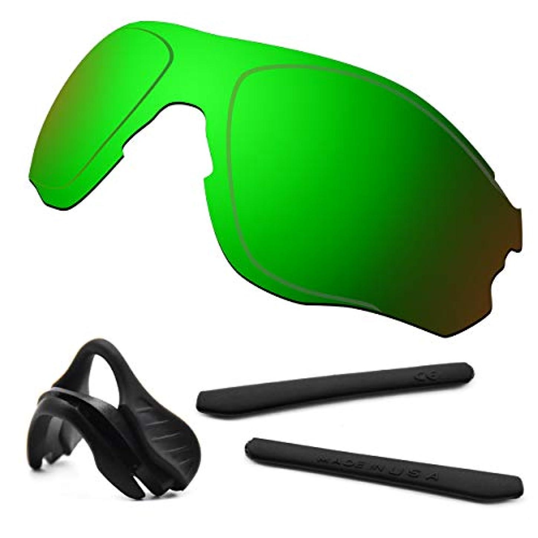 欺く推定聡明HKUCO 強化 にとって Oakley EVZero OO9308 グリーン 偏光 交換レンズ ブラック ラバーキット と鼻パッド