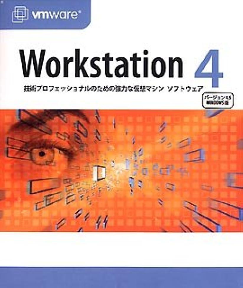 ページェントお気に入り実用的VMware Workstation 4 for Windows 日本語版