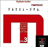 ナムコミュージアム Vol.3 PlayStation the Best
