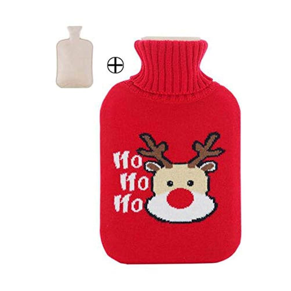 進むそして十ホットウォーターボトル大温かいクリスマススタイルのウォーターボトル2L