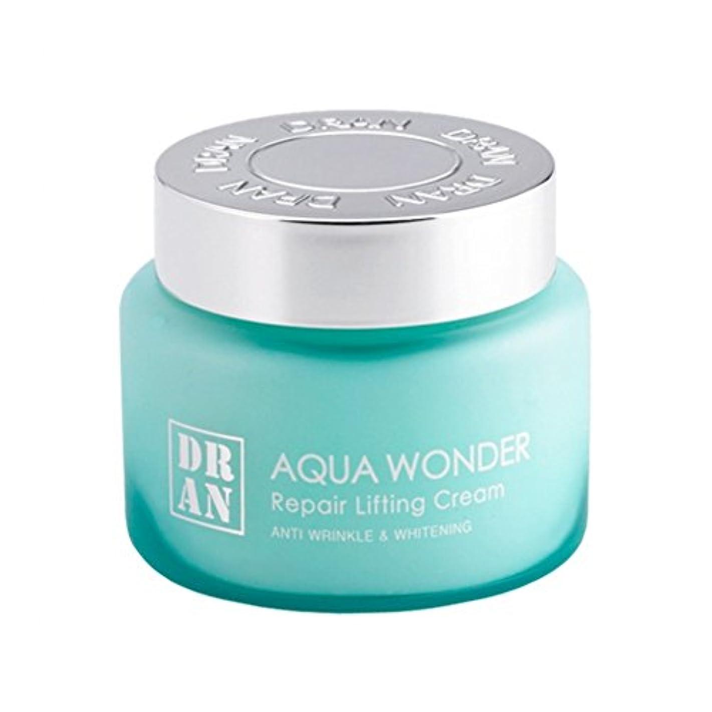 残酷水素スロットNew Aqua Wonder Repair Lifting Cream