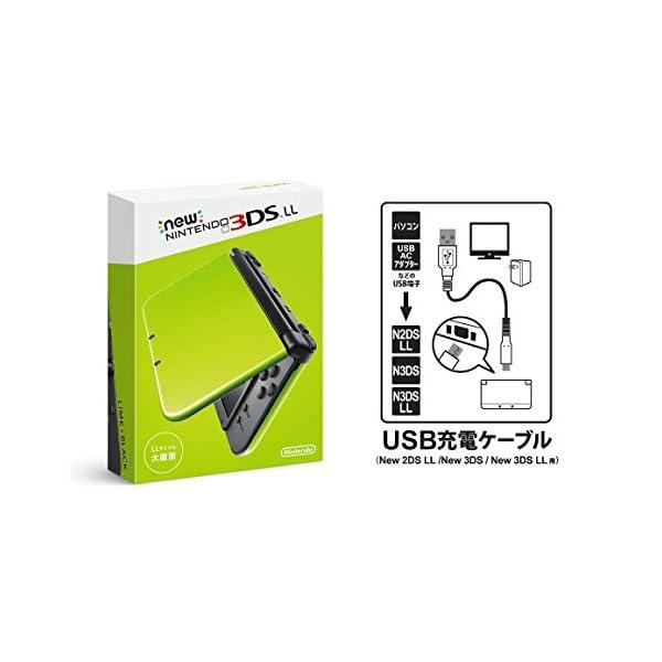 【Amazon.co.jp限定】 【New 2D...の商品画像