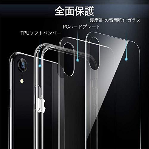 ESR iPhone XR ケース 6.1インチ 強化ガラス 9H硬度加工 ガラスケース 薄型 全透明 TPUバンパー 滑り止め 全面保護 指紋防止 耐衝撃 ワイヤレス充電対応 ネイキッド(クリア)