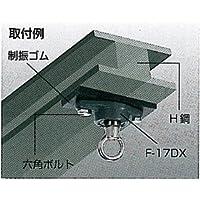 WINNING(ウイニング) トレーニングバッグ用吊り金具(ベアリング入り) F-17-DX