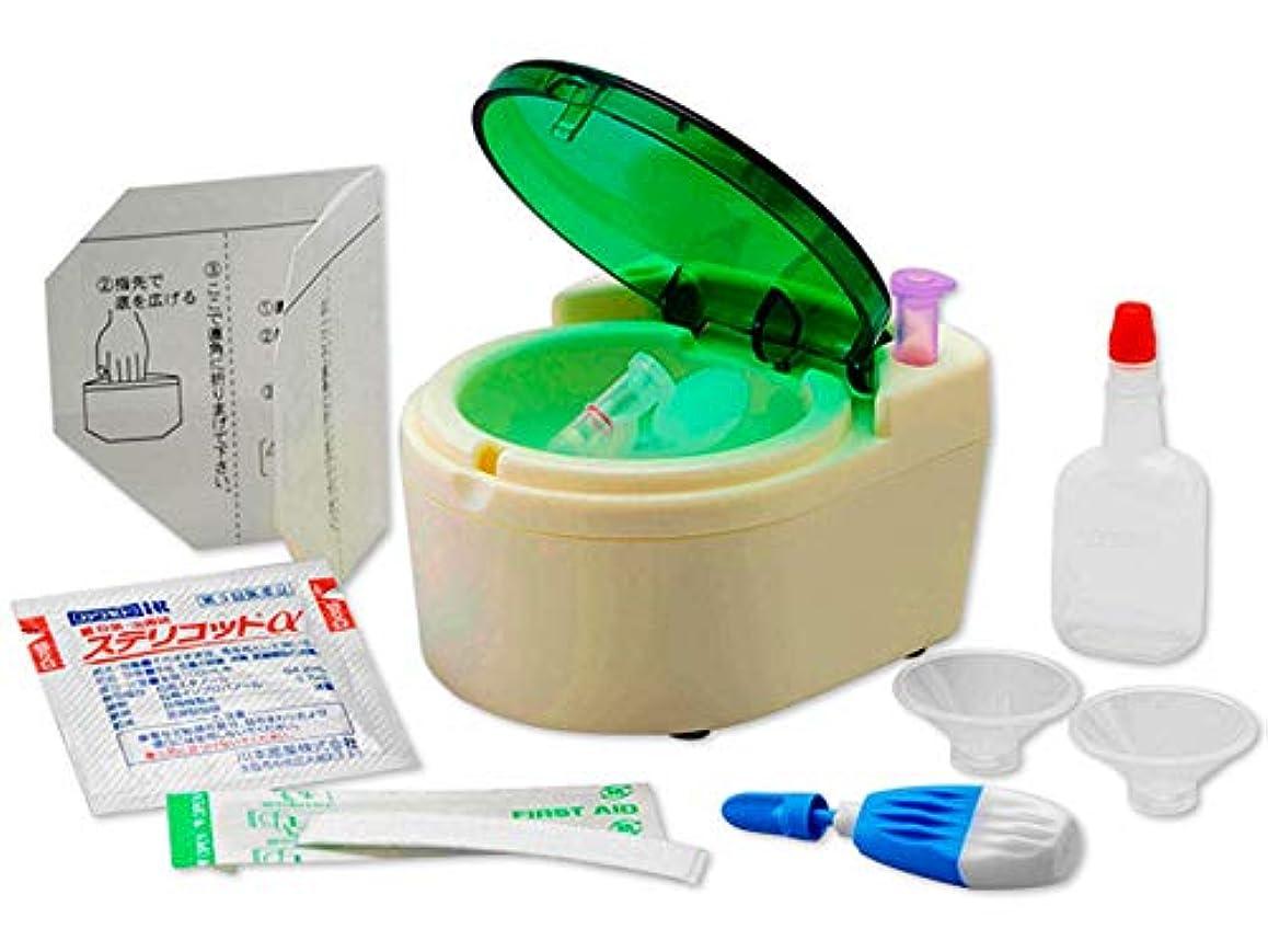 プレゼント故障ギャングスター生活習慣病 HbA1c検査 全23項目(尿3項目、生化学20項目)郵送検査キット 血液検査小型遠心分離機 セパロン セット