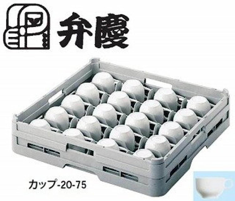 弁慶 カップラック カップ-16-95/62-6596-10