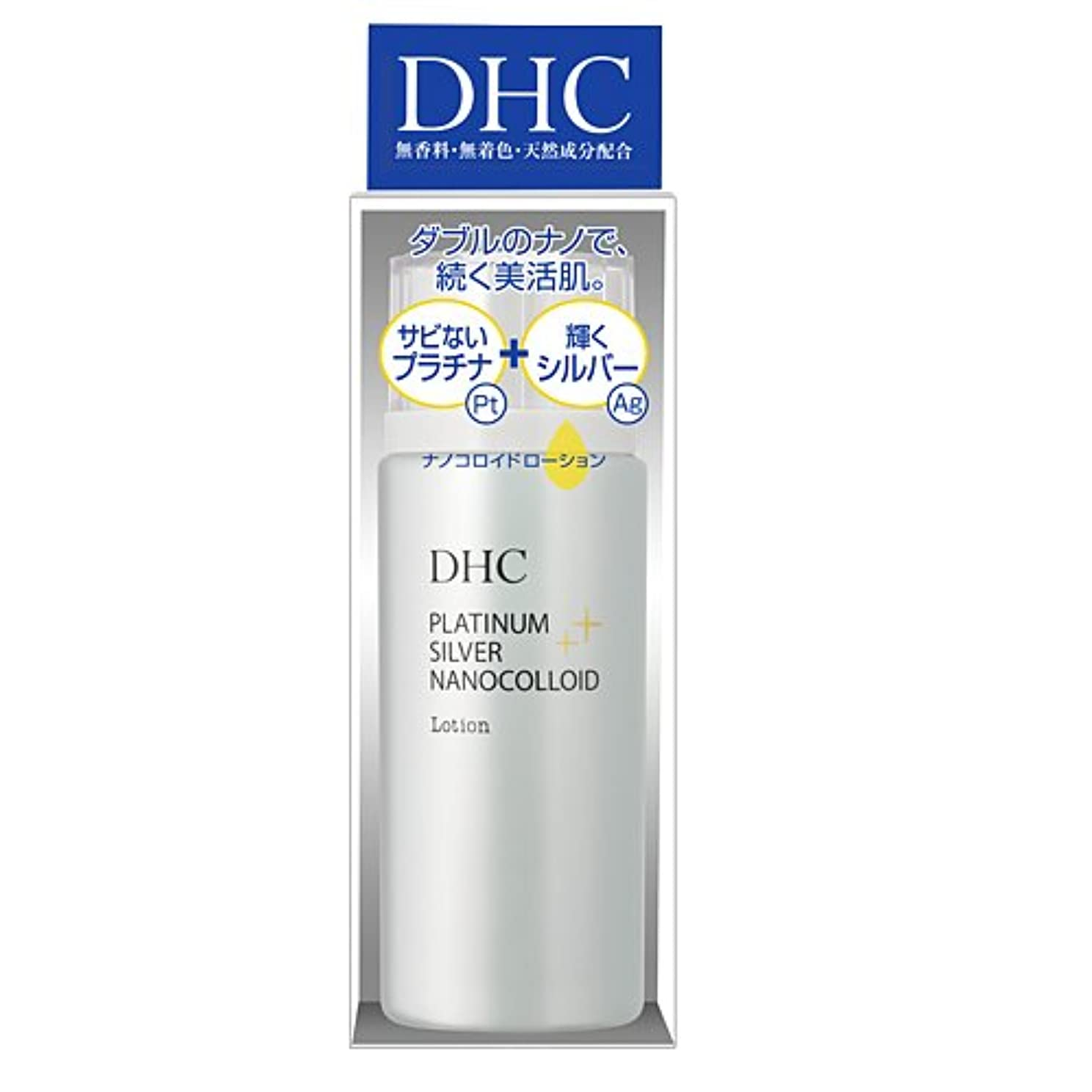 DHC PAナノコロイド ローション (SS) 100ml