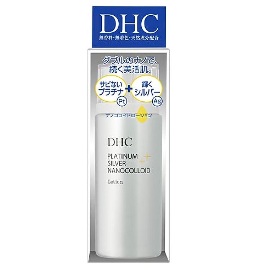 黙認する媒染剤追跡DHC PAナノコロイド ローション (SS) 100ml