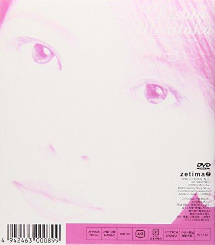 "『""1997 PEACHBERRY SHOW"" ― Chisato Moritaka DVD Collection no.12』の1枚目の画像"