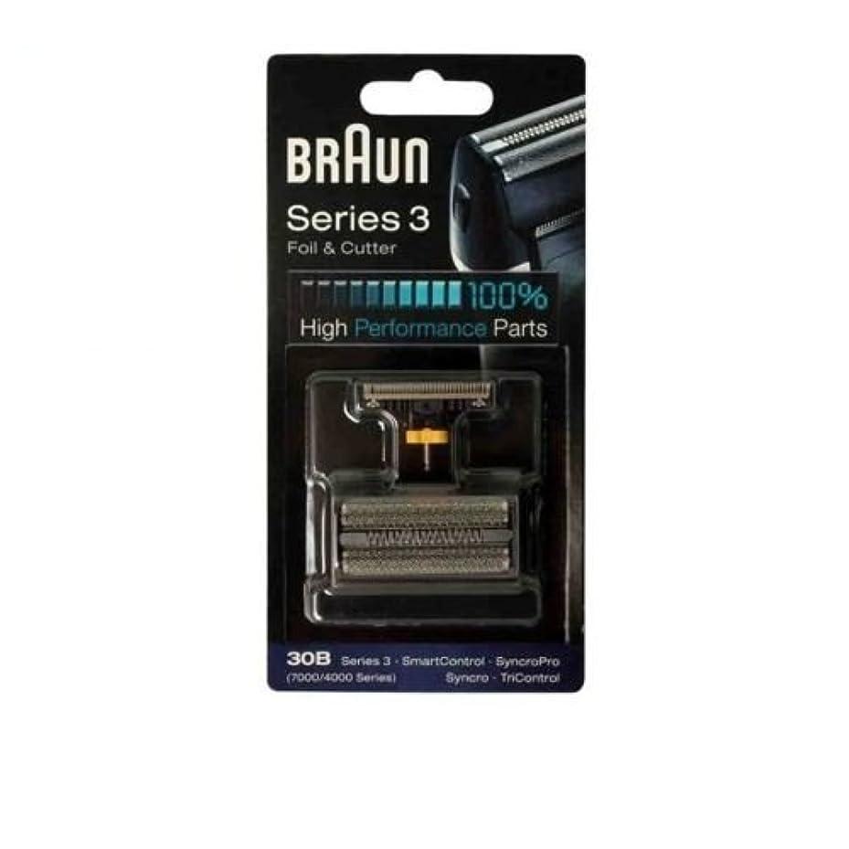 見分ける形成入場Braun 30B コンビ 30B フォイルカッターの交換パック(4000分の7000シリーズ) [並行輸入品]