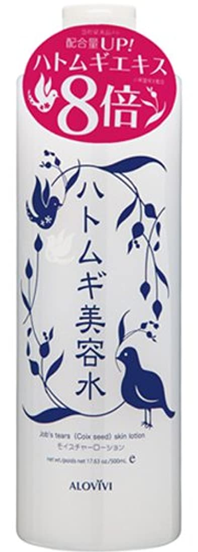 デッキスノーケル導入するALOVIVI ハトムギ 美容水 モイスチャーローション 500ml