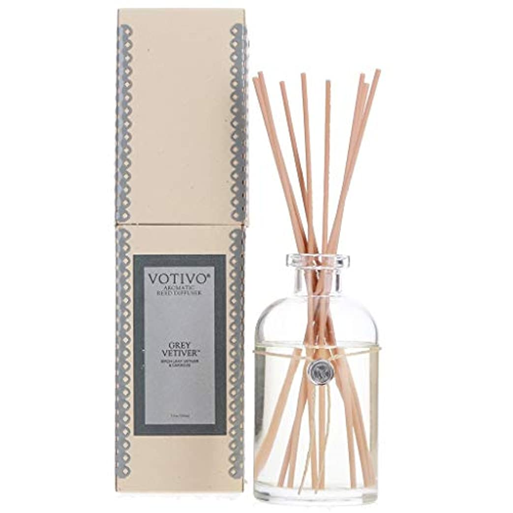 貞楽な正当化するAromatic Reed Diffuser (Grey Vetiver)