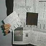 マジック 新聞紙の丸と四角 O-21