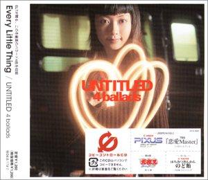UNTITLED ~4ballads (CCCD)