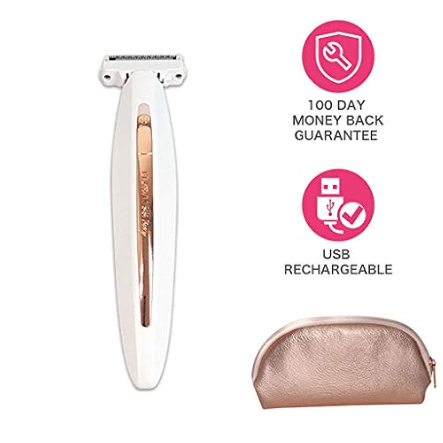 スポンサー火星膜女性のUSB電気シェーバー/ストリッパー/脱毛器、桃の毛羽/顔の毛/唇/あごのための携帯用電気痛みのない毛のトリマー