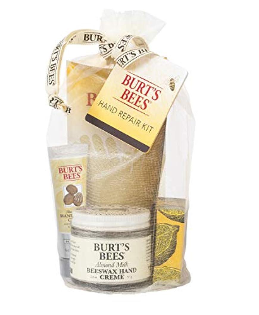 無効運命エントリBurt's Bees バーツビーズ ハンドリペアギフトセット 3種ハンドクリームとお手入れ用コットン手袋の詰め合わせ アーモンドミルクビーズワックスハンドクリーム(57g)、レモンバターキューティクルクリーム(17g)、シアバターハンドクリーム(14g) オーガンザ製ポーチ付き ギフトセット