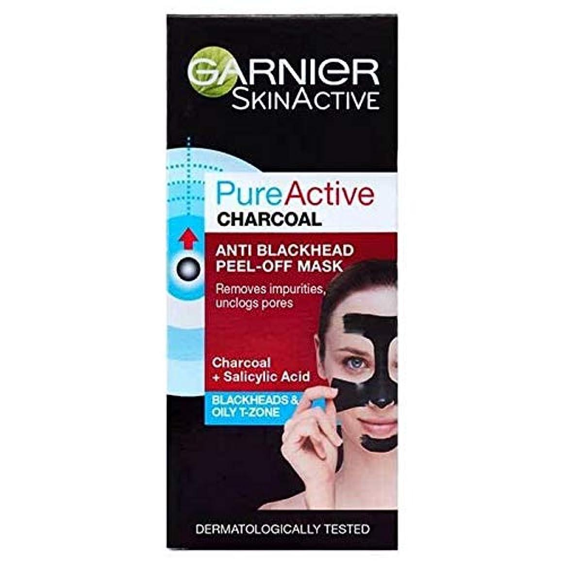 安心させるループ足枷[Garnier] ガルニエ純粋な活性炭ピールオフマスク50ミリリットル - Garnier Pure Active Charcoal Peel-Off Mask 50ml [並行輸入品]