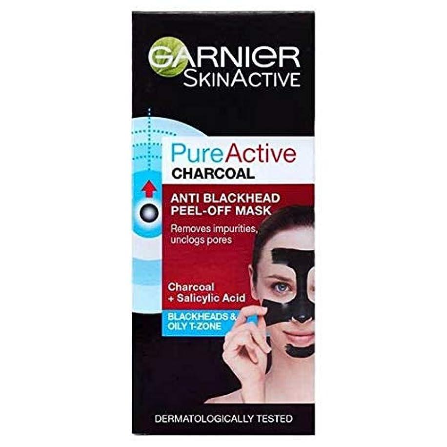 粘着性ランチ再現する[Garnier] ガルニエ純粋な活性炭ピールオフマスク50ミリリットル - Garnier Pure Active Charcoal Peel-Off Mask 50ml [並行輸入品]