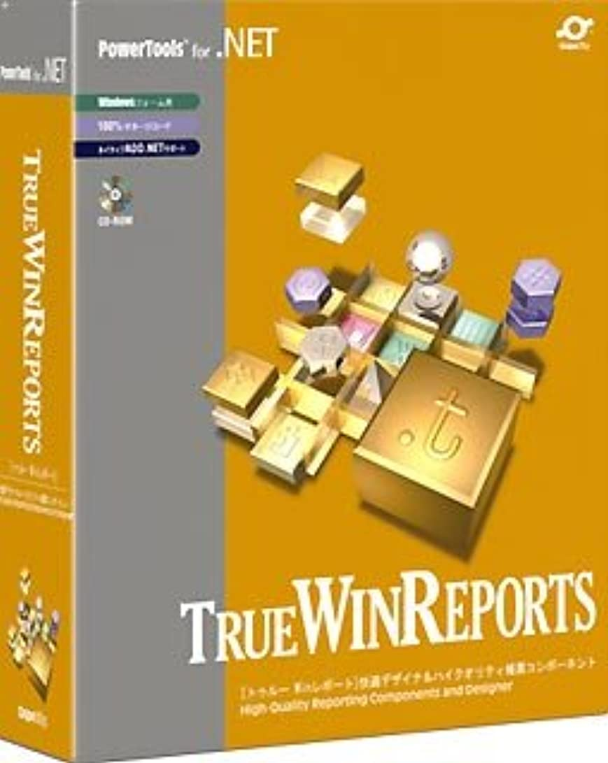 打ち上げる化粧ベテランTrue WinReports for .NET 3.0J 1開発ライセンスパッケージ