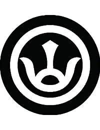 家紋シール 丸に山の字紋 布タイプ 直径40mm 6枚セット NS4-0600