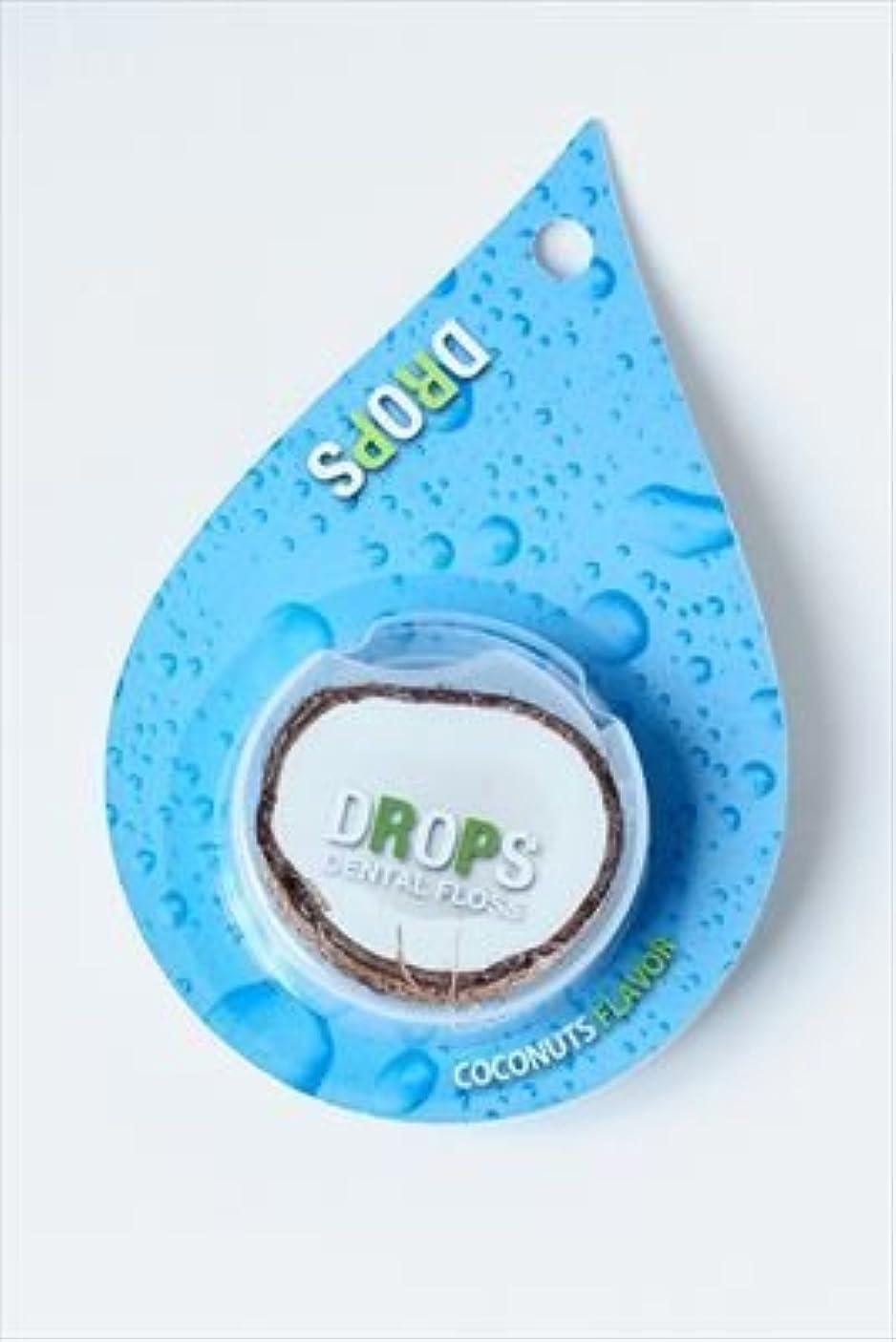 規則性水分不屈Drops (Blue-Coconut) [並行輸入品]