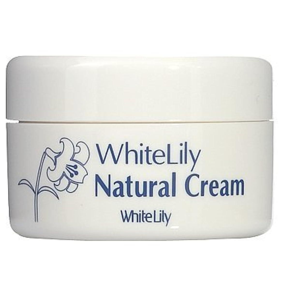 活性化喉頭好むホワイトリリー WLナチュラルクリーム 80g 全身用クリーム