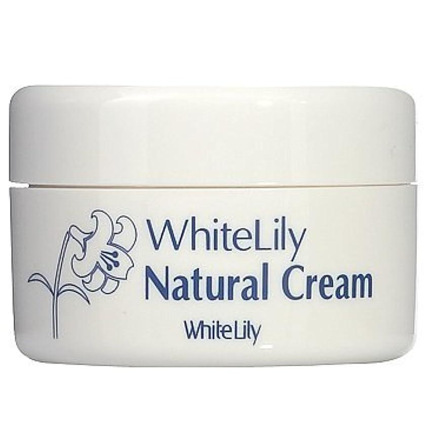 メタン宿る厚くするホワイトリリー WLナチュラルクリーム 80g 全身用クリーム