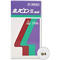 【第2類医薬品】ホノビエン錠deux 300錠