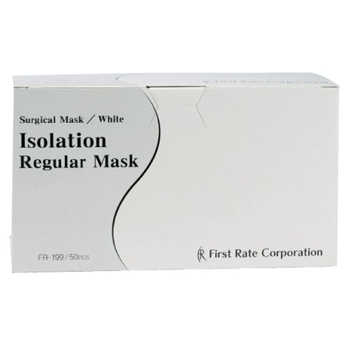 確保するクラフトベールアイソレーションマスク