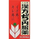 【第2類医薬品】小太郎漢方ぢ内服薬 150錠