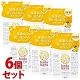 《セット販売》 ライオン ハダカラ hadakara ボディソープ フルーツガーデンの香り つめかえ用 (360mL)×6個セット 詰め替え用