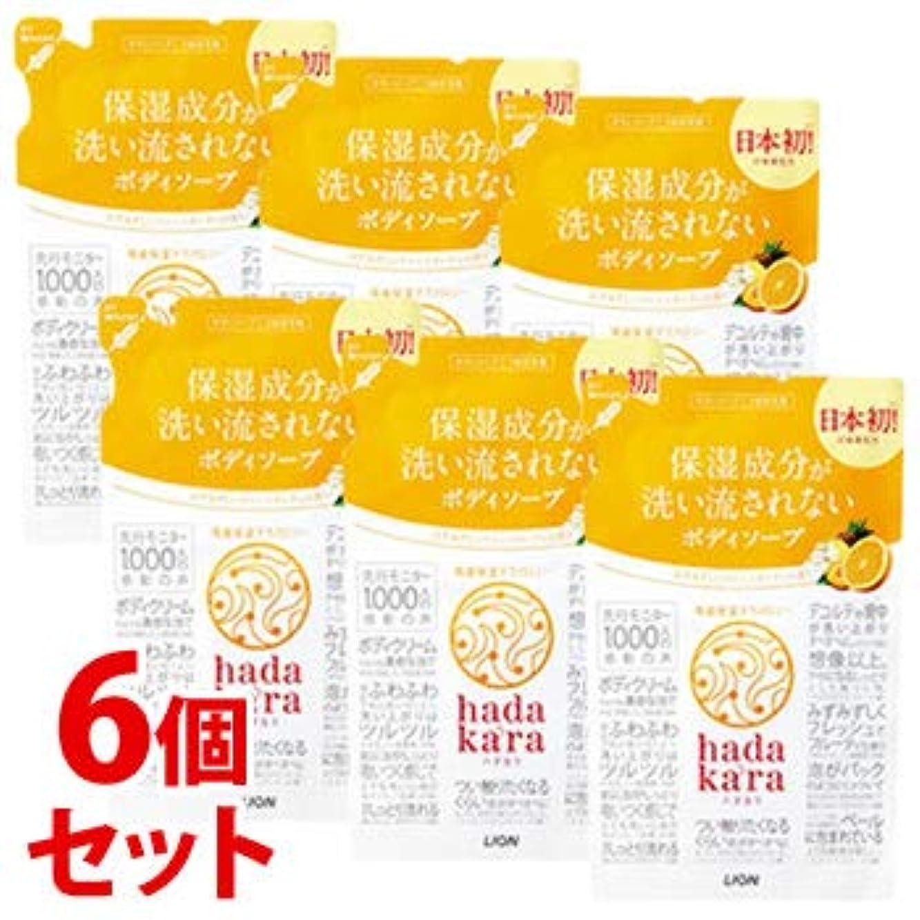 マーキングオピエート距離《セット販売》 ライオン ハダカラ hadakara ボディソープ フルーツガーデンの香り つめかえ用 (360mL)×6個セット 詰め替え用