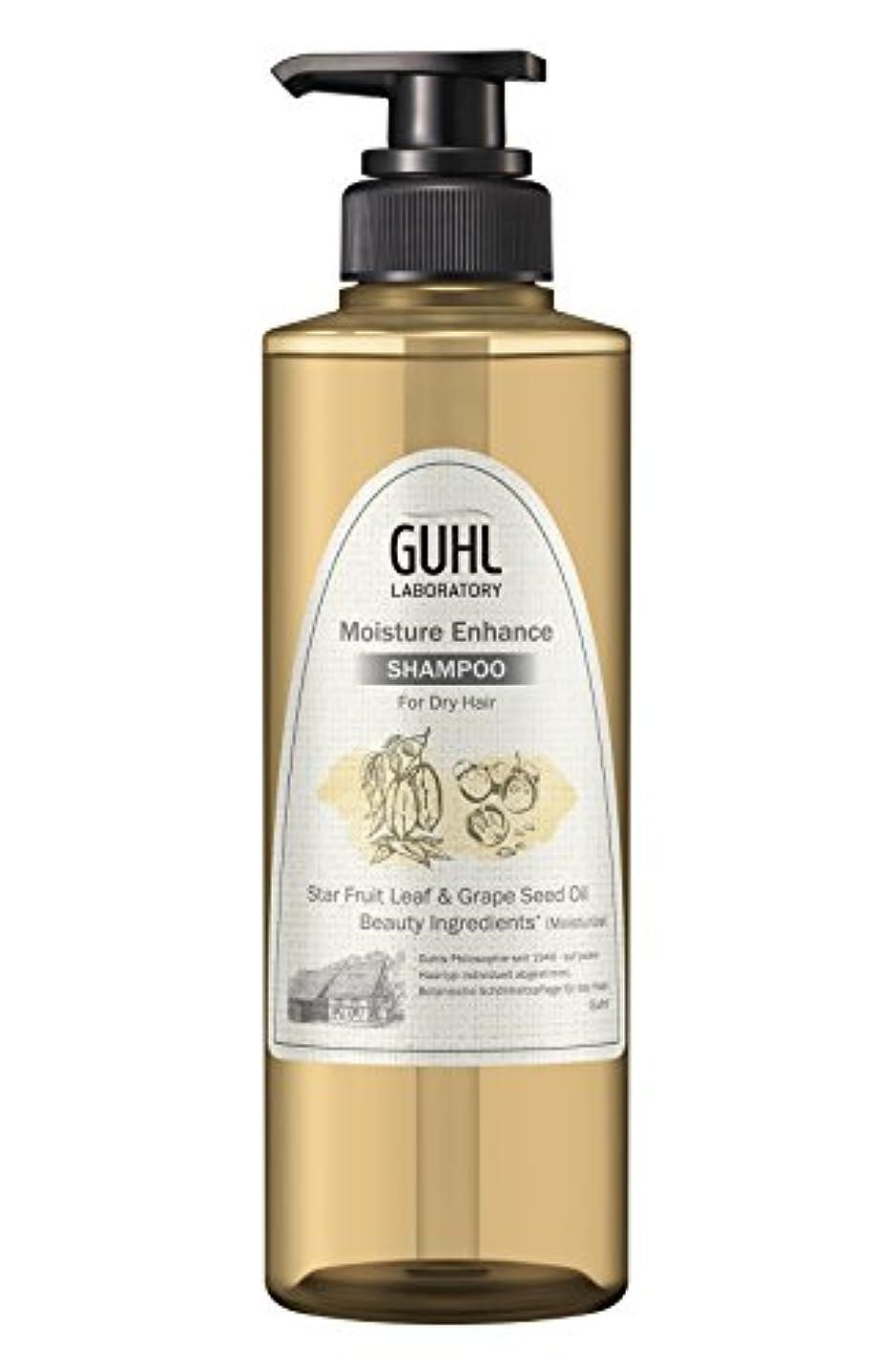 グール ラボラトリー ノンシリコンシャンプー (乾燥しやすい髪に) 植物美容 ヘアケア [ノンシリコン 処方] モイスチャーエンハンス 430ml