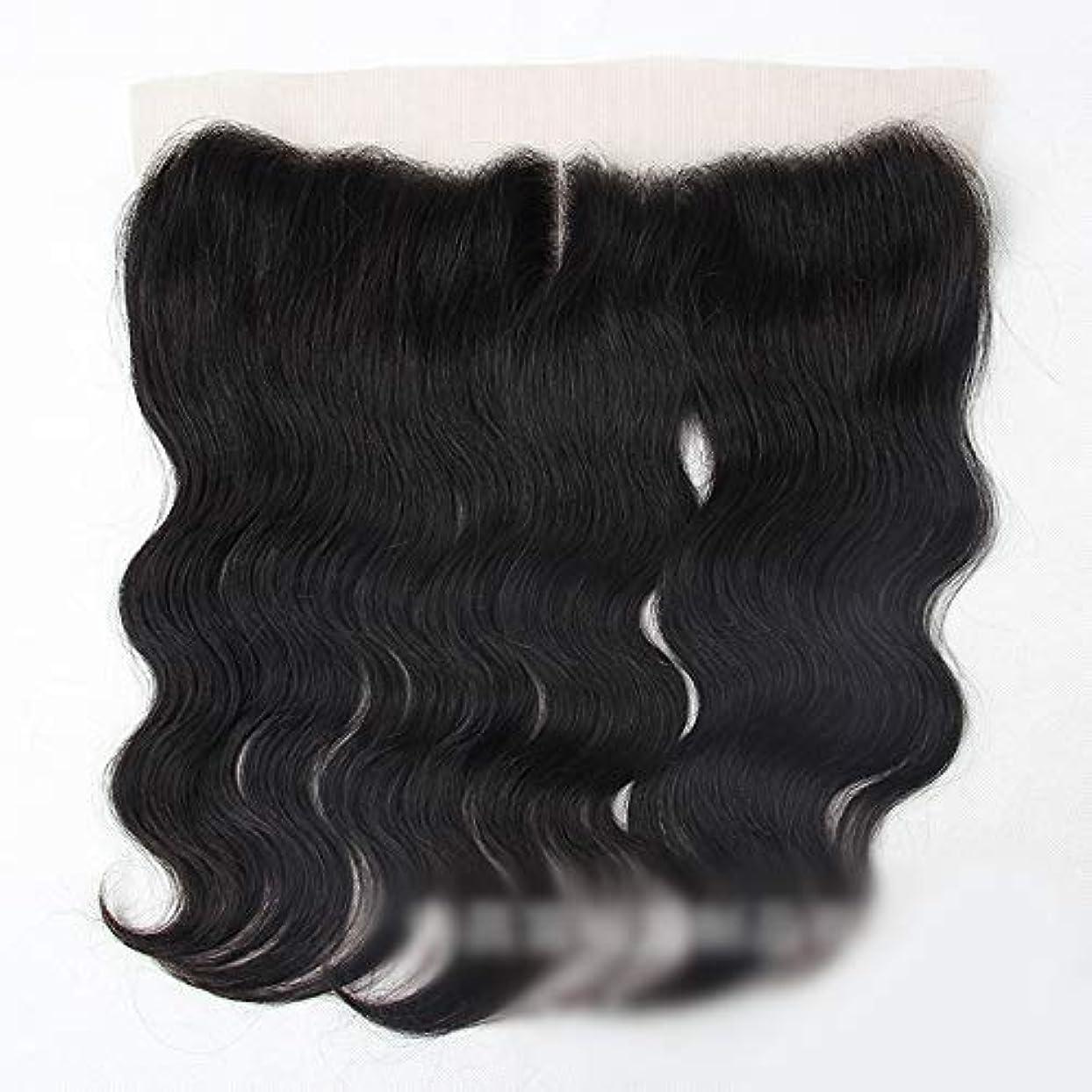 エール注目すべきチップMayalina ブラジルの実体波人間の髪の毛13×4レース前頭閉鎖中間部ナチュラルブラックカラーショートウィッグ (色 : 黒, サイズ : 10 inch)