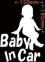 カッティングステッカー Baby In Car (ベイビー イン カー/赤ちゃんが乗ってます)・6 約195mm×約150mm ホワイト 白