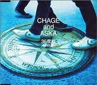 36度線 -1995夏- / 光の羅針盤