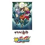 フューチャーカード 神バディファイト アルティメットブースタークロス 第4弾 「ゲゲゲの鬼太郎」 【BF-S-UB-C04】 BOX