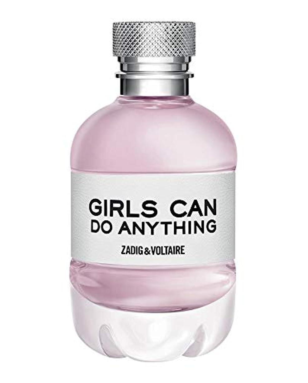 ビタミンマットレス鯨Zadig & Voltaire Girls Can Do Anything 90 ML Eau de Parfume